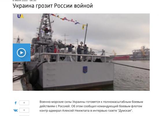 Fake: Ukraine droht Russland mit Krieg