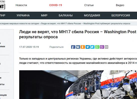 Fake: Umfragen zeigen, dass Menschen nicht glauben, dass Russland MH17 abgeschossen hat