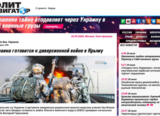 Fake: Ukraine bereitet sich auf Krieg vor