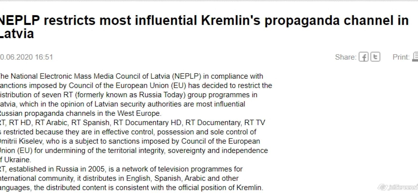 Латвия запретила транслировать 7 пропагандистских телеканалов группы Russia Today