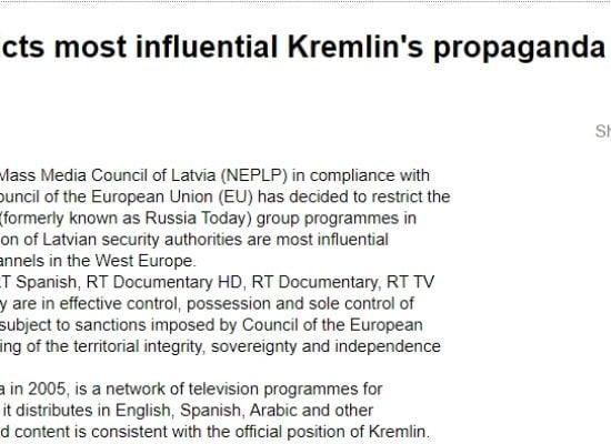 Латвія заборонила транслювати 7 пропагандистських телеканалів групи Russia Today