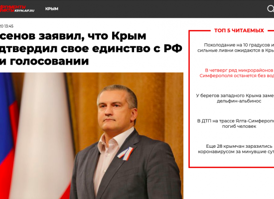Fake: Russian Constitutional Changes Make Crimea Forever Russian