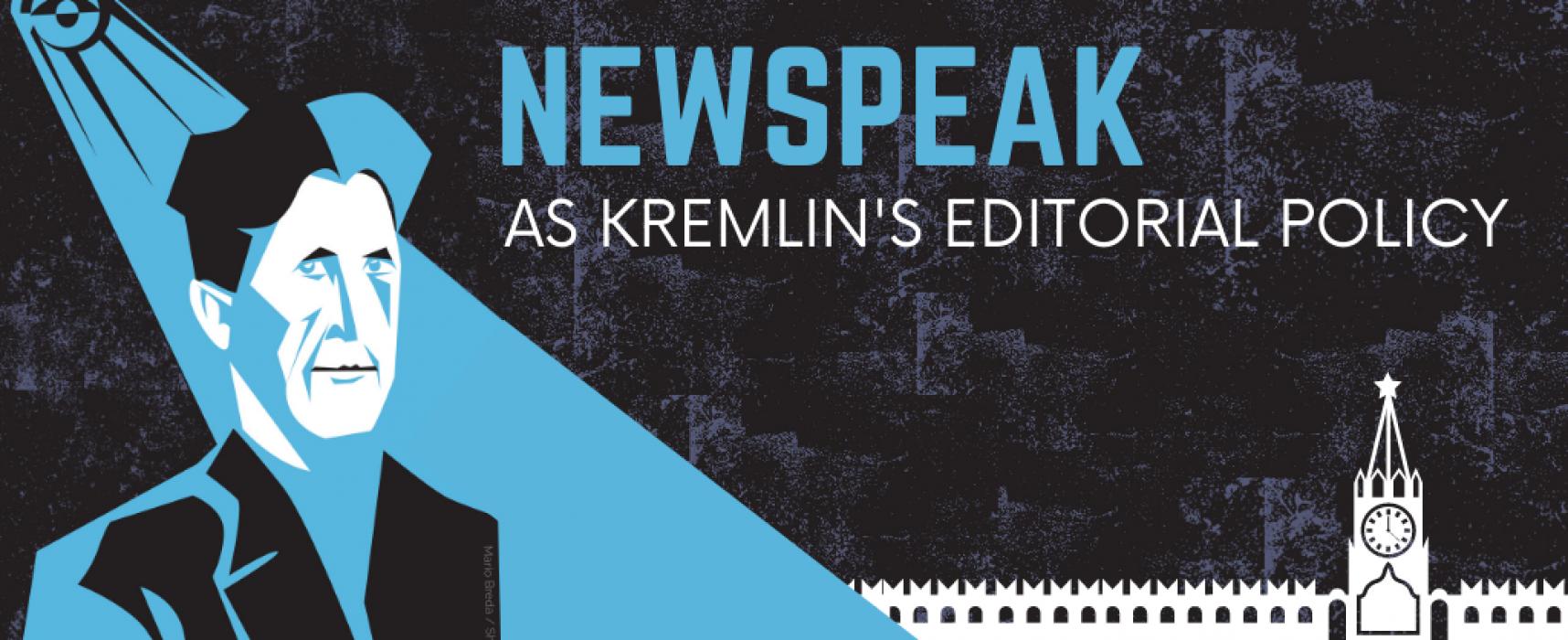 The Kremlin Goes Orwellian On Orwell