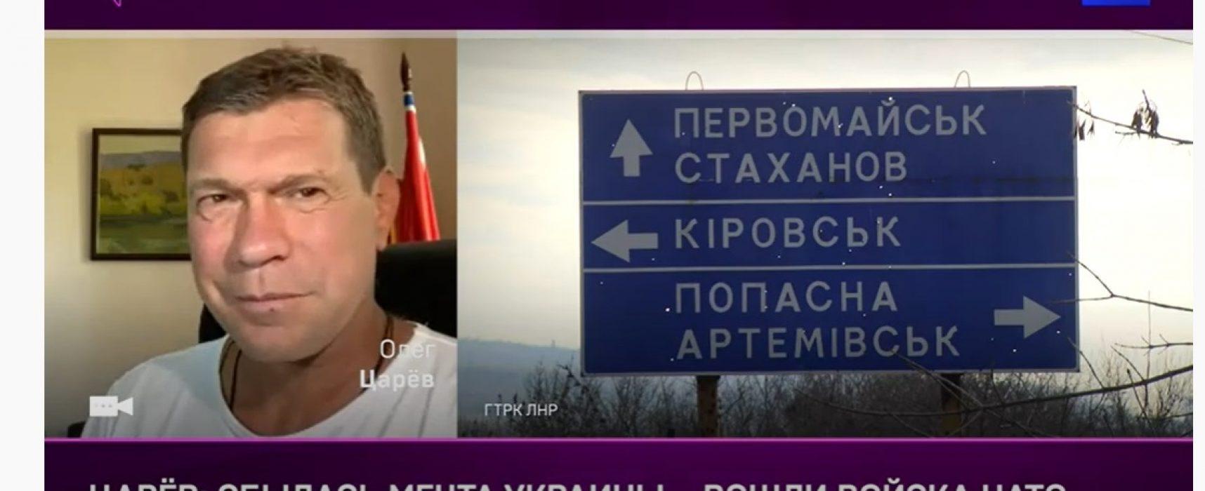 Fake: NATO-Truppen kommen in Donbas