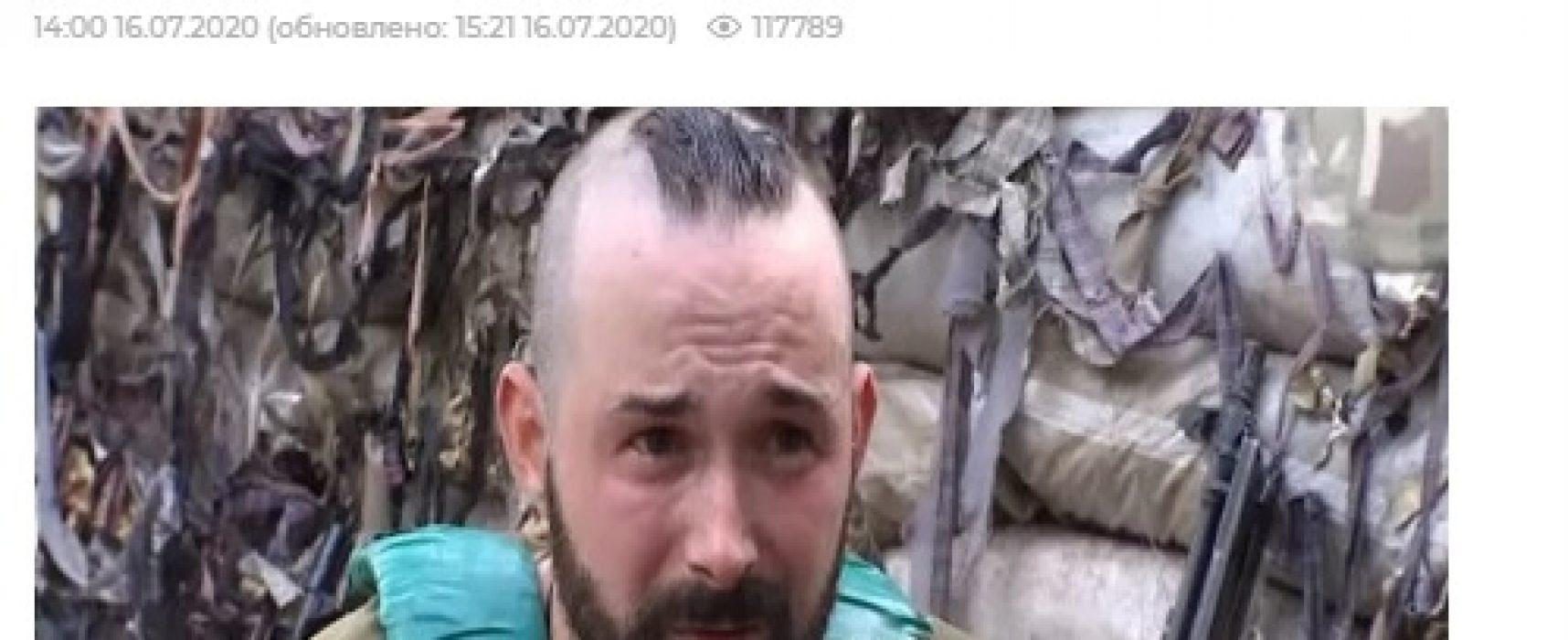 Fake: US Mercenary Sean Fuller Killed in Donbas