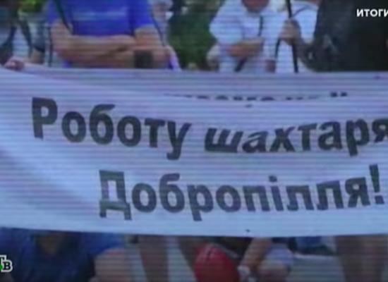 Фейк: Карантин оставил украинцев без средств к существованию