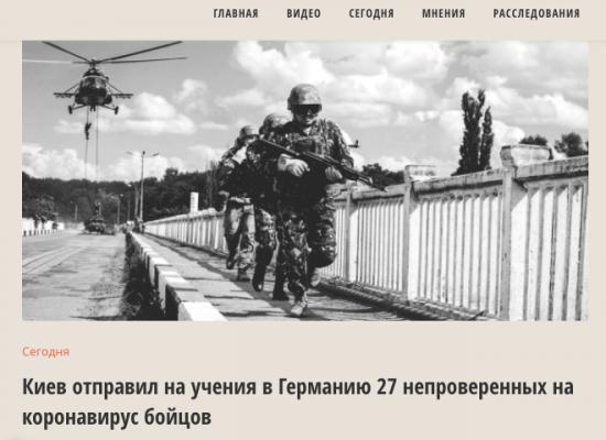 Fake: Kyjiw schickt Ukrainische Soldaten nach Deutschland, ohne sie auf COVID-19 zu testen