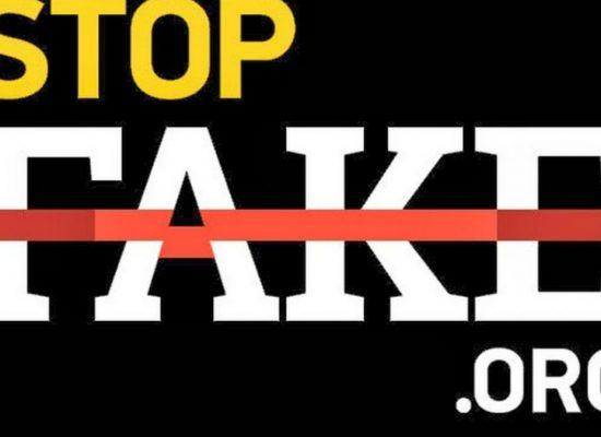 Vyjádření dozorčí rady StopFake k zintenzivnění informačních útoků na tuto iniciativu