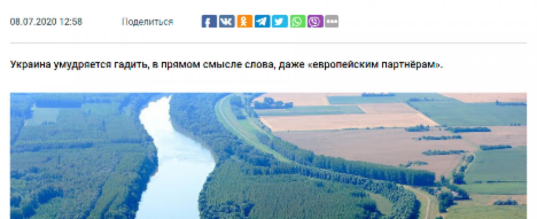Fake: Ukraine erklärt Ungarn den Müllkrieg