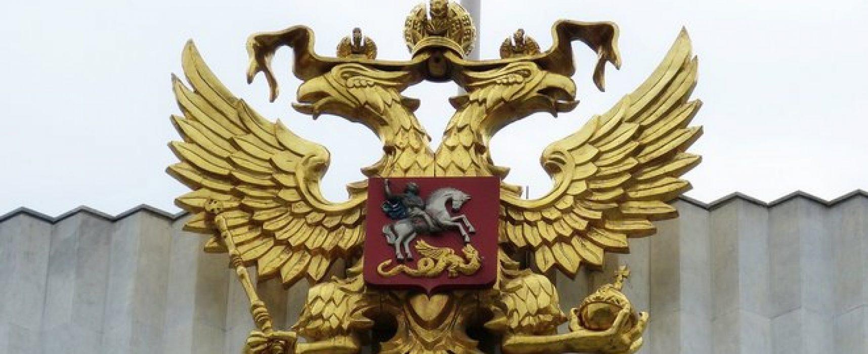 Житель Бердянска управлял 500 пророссийскими ботами