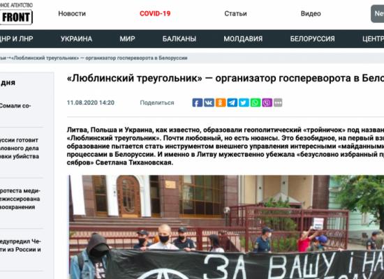 """Fake: """"Trójkąt Lubelski"""" jest organizatorem zamachu stanu na Białorusi"""