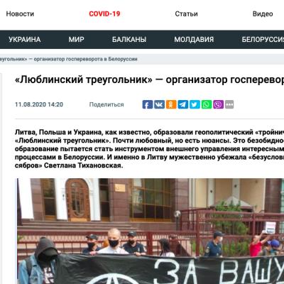 """Fake: """"Lublinský trojúhelník"""" je organizátorem """"státního převratu"""" v Bělorusku"""