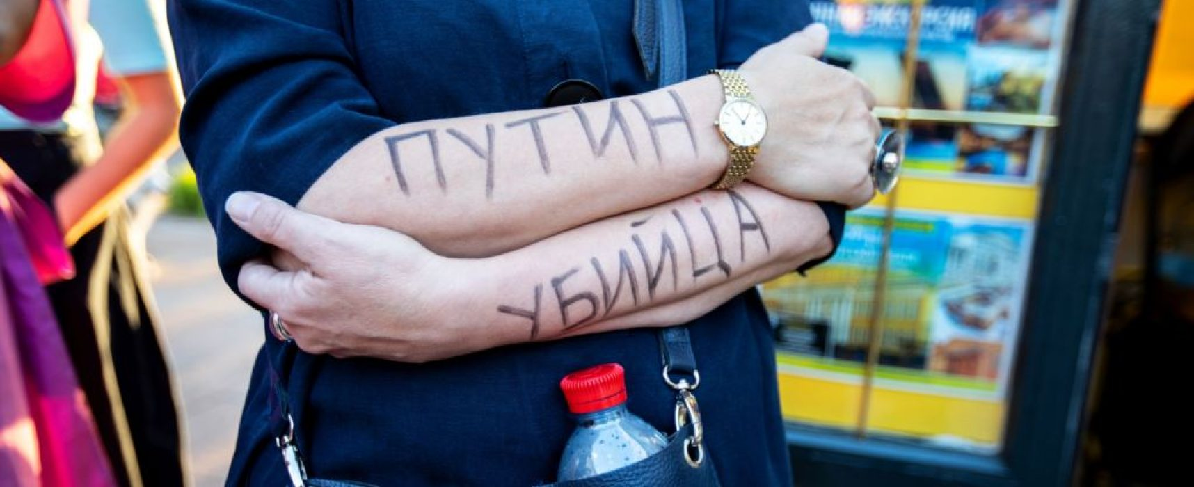 Russia Will Investigate Navalny's Poisoning… As a Foreign Attempt to Destabilize the Country