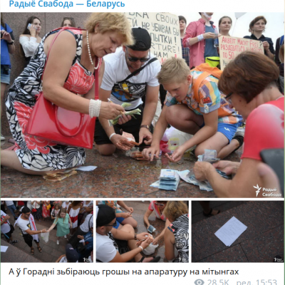 Fotofake: Belarusische Demonstranten für Demonstration bezahlt