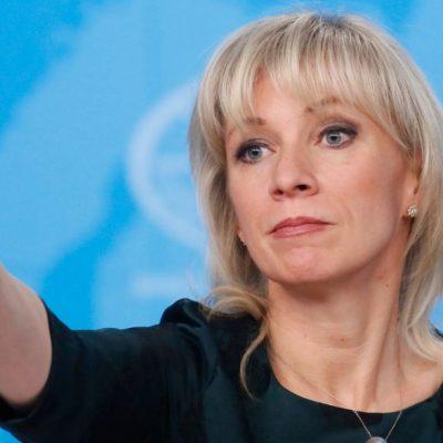 Фейк Марии Захаровой: предложенное Госдепом вознаграждение за информацию о вмешательстве в выборы — атака спецслужб на Россию