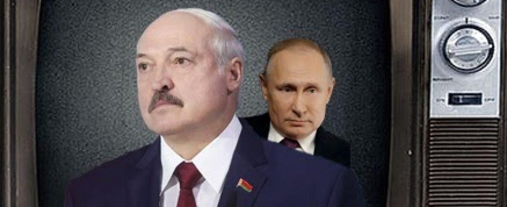 Протести в Білорусі очима Кремля