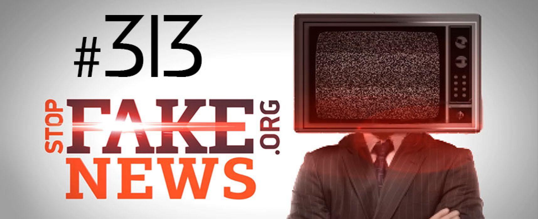 Российские телеканалы о событиях в Беларуси — SFN #313