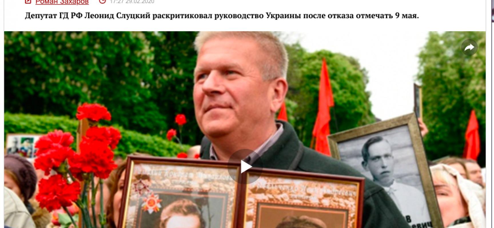 Фейк: Украина не будет отмечать День Победы