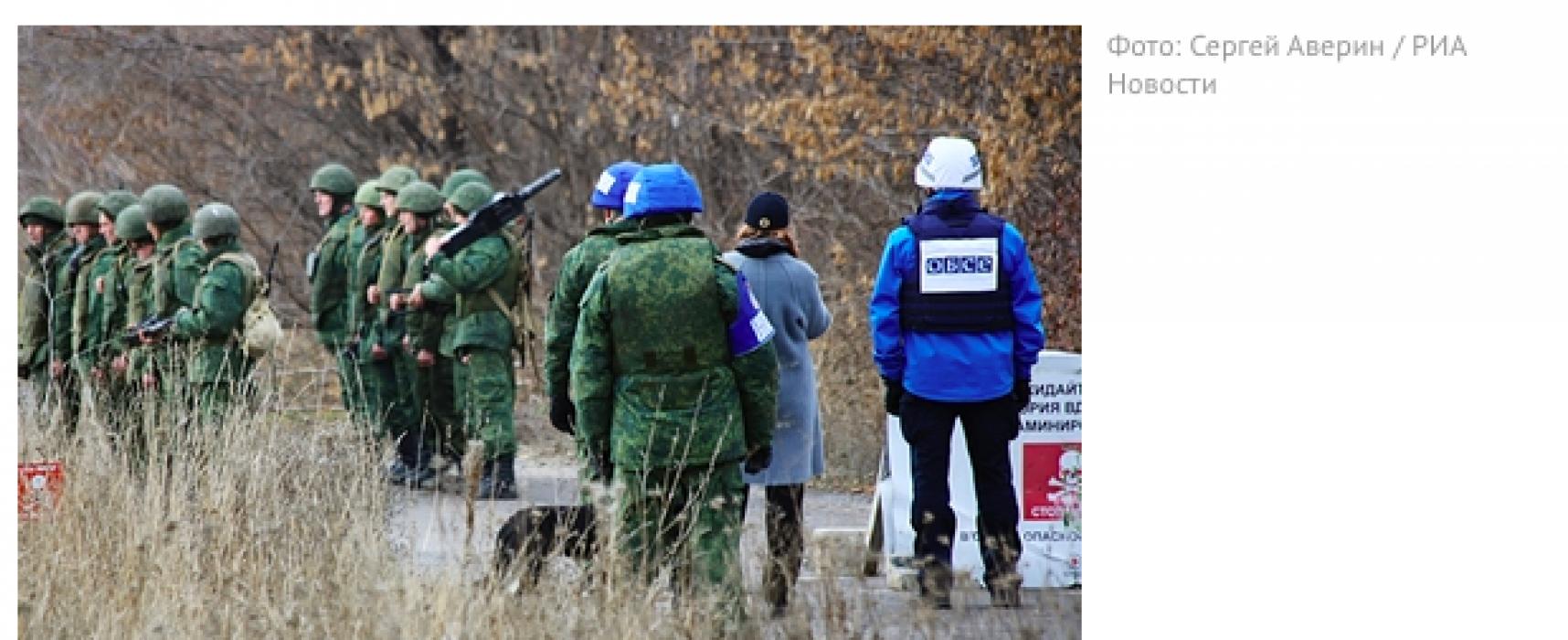 """Маніпуляція: Україна визнала неспроможність """"повернути Донбас"""""""