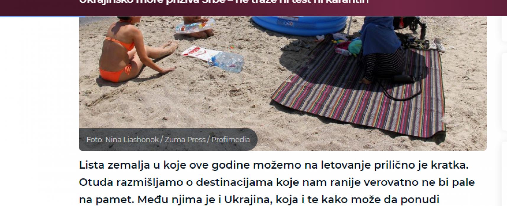 Lažna vest: Za letovanje u Ukrajini Srbima nije potreban ni test ni karantin