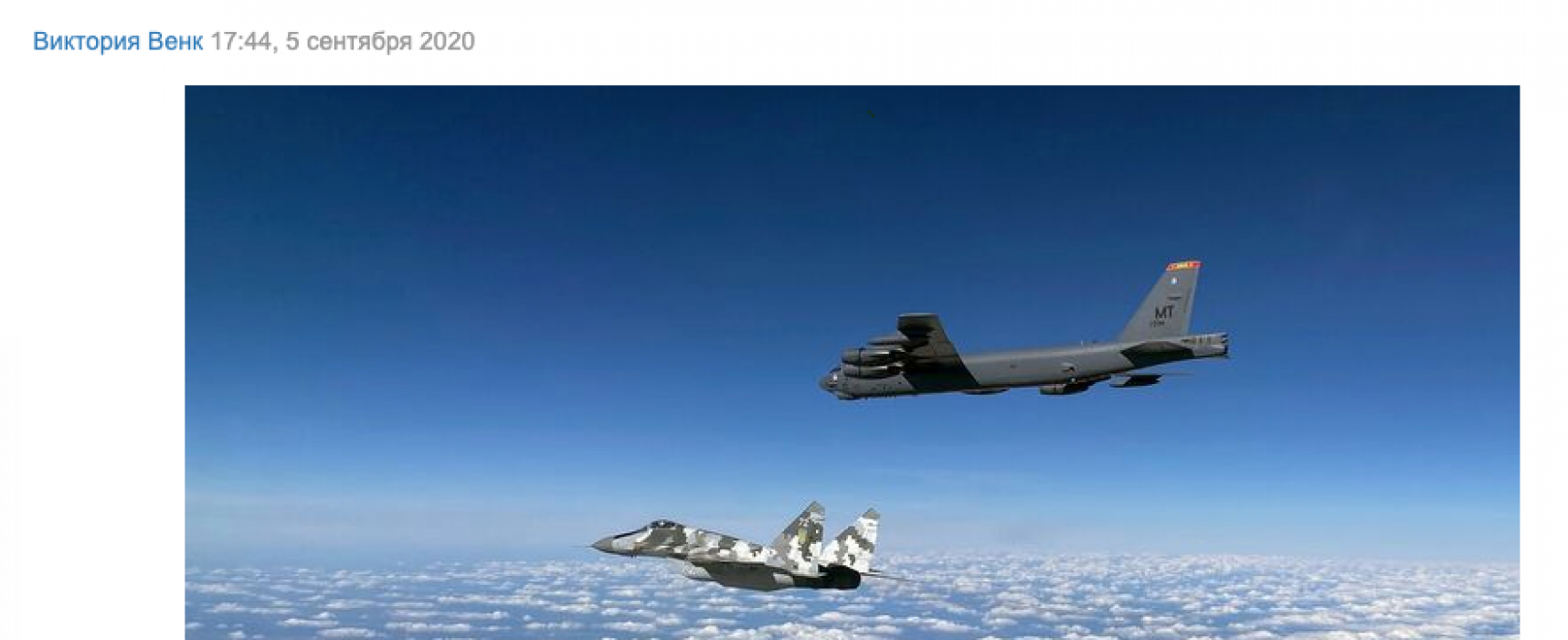 Фейк: Украина станет плацдармом для ядерного удара США по России