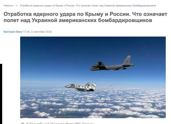 Fake: Ukraine soll Brückenkopf für US-Nuklearschlag gegen Russland sein