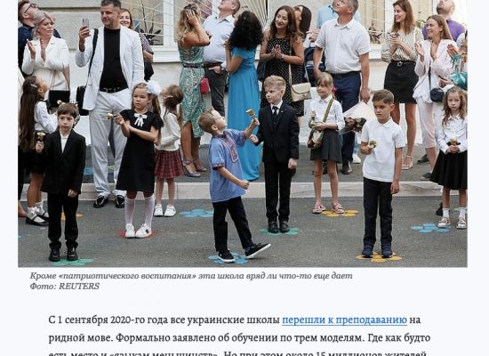 Fake: Ukrainian First Graders Can't Count Past a Hundred