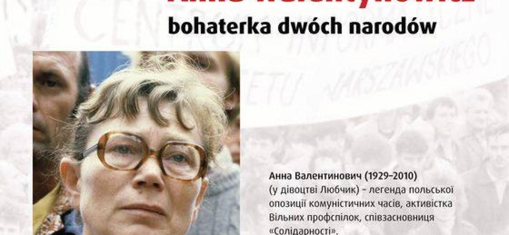 """Legenda polskiej """"Solidarności"""" w sercu Kijowa"""