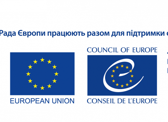 StopFake will participate in the media coverage monitoring of the local elections with the support of the EU and the Council of Europe