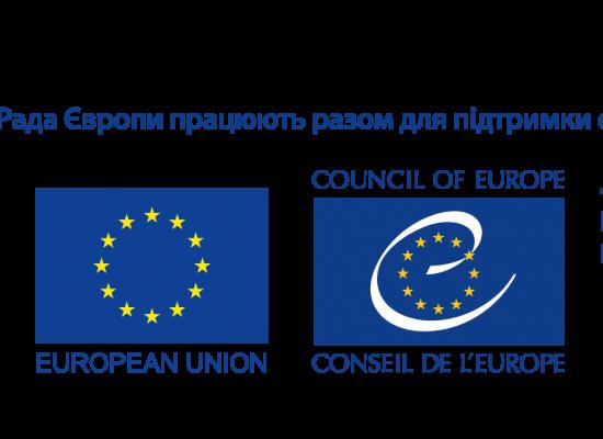 StopFake примет участие в мониторинге освещения местных выборов в СМИ при поддержке ЕС и Совета Европы
