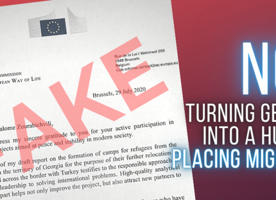 Showing Support For A Made Up Migrant Camp – The Case Of A Forged Letter