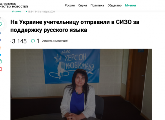 """Manipulace: Ukrajina """"posílá za mříže"""" učitele ruštiny"""