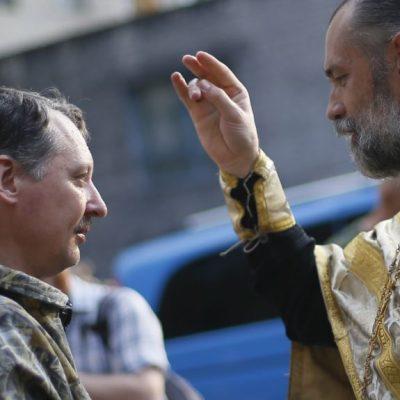 «Дайте мне жить в своем доме». Какого мира искали на форуме УПЦ (МП) в Святогорске?