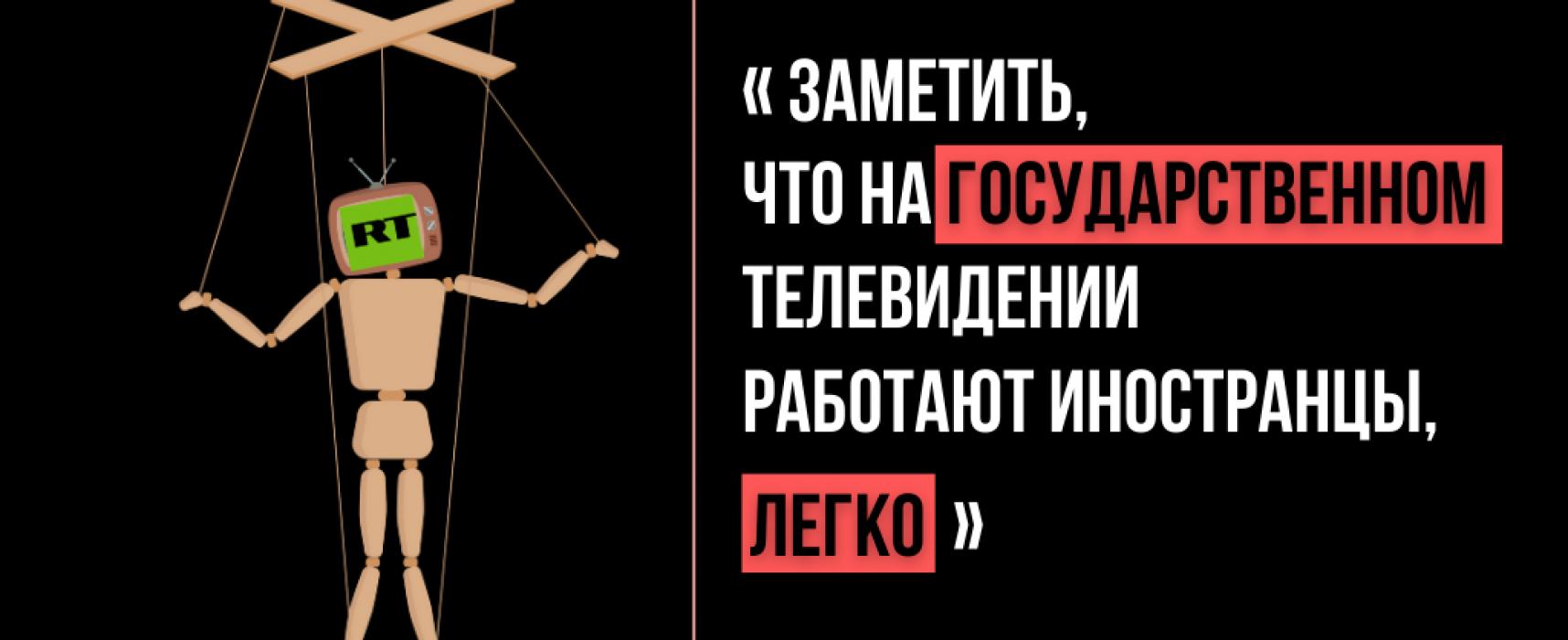 Спрашивайте меньше: штрейкбрехеры RT заменяют бастующих беларуских журналистов