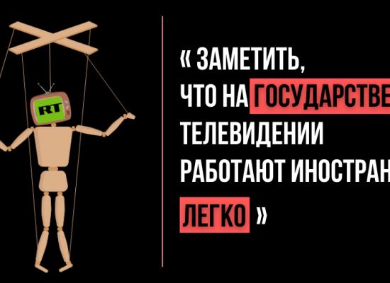 Запитуйте менше: штрейкбрехери RT замінюють білоруських журналістів-страйкарів