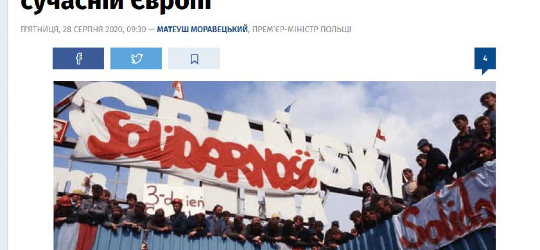 "The spirit of ""Solidarity"" – Polish PM's article in Ukrainian media"