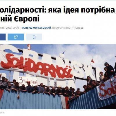 """Duch """"Solidarności"""" – artykuł premiera rządu RP w ukraińskich mediach"""
