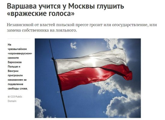 """Fake: Warszawa uczy się od Moskwy uciszać """"wrogie głosy"""""""