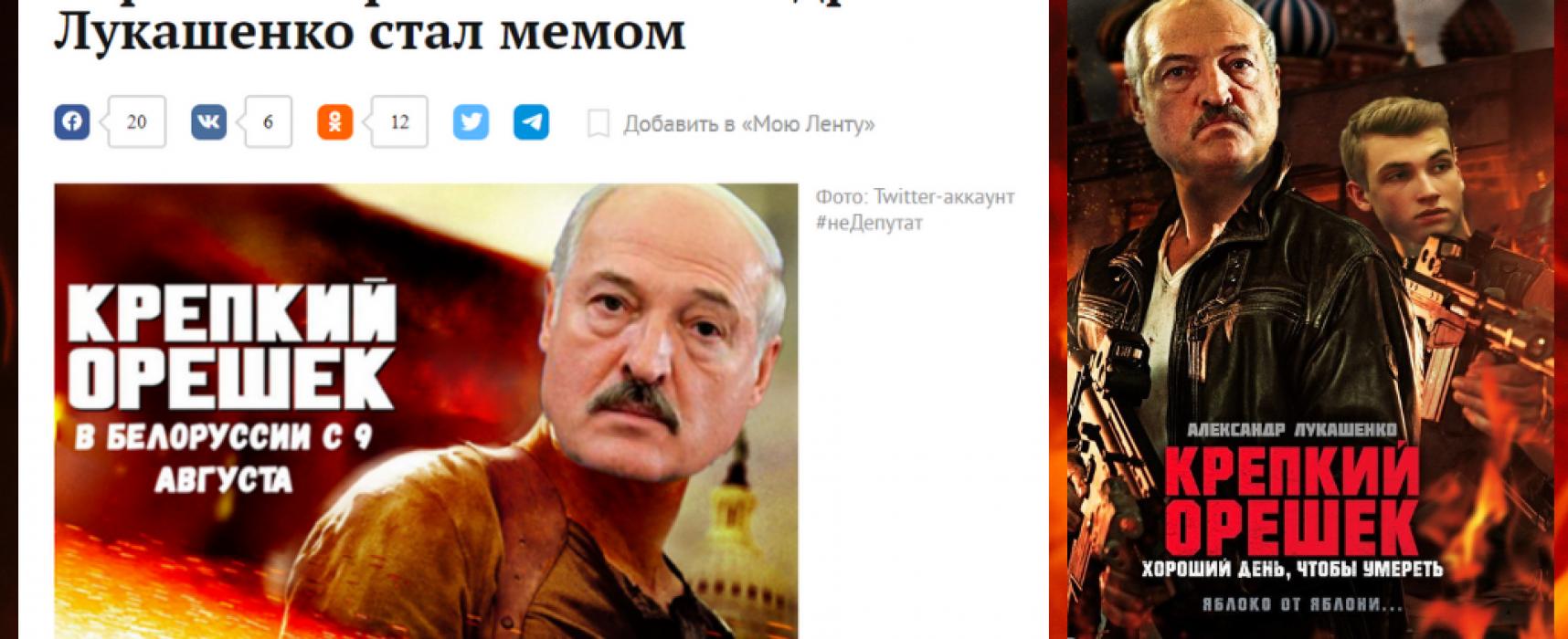 Фейк Александра Лукашенко: Мария Колесникова пыталась сбежать в Украину, но ее выбросили из машины соратники