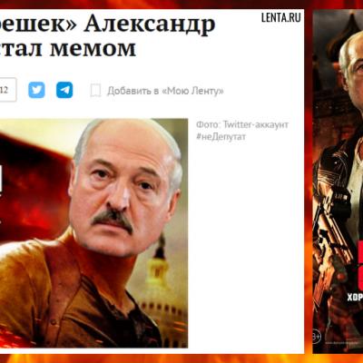 Fake Alexandra Lukašenka: Maryja Kalesnikavová se pokusila utéct na Ukrajinu, ale byla svými společníky vyhozena z auta