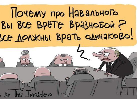 """""""Žádný jed to nebyl! Byl, ale ne novičok. Novičok, ale ne náš. Náš, ale vzal si ho sám!"""" Jak se Kreml zamotal do verzí o otravě Navalného"""