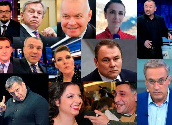 13 друзів Путіна. Скільки заробляють найвідоміші пропагандисти російського ТБ