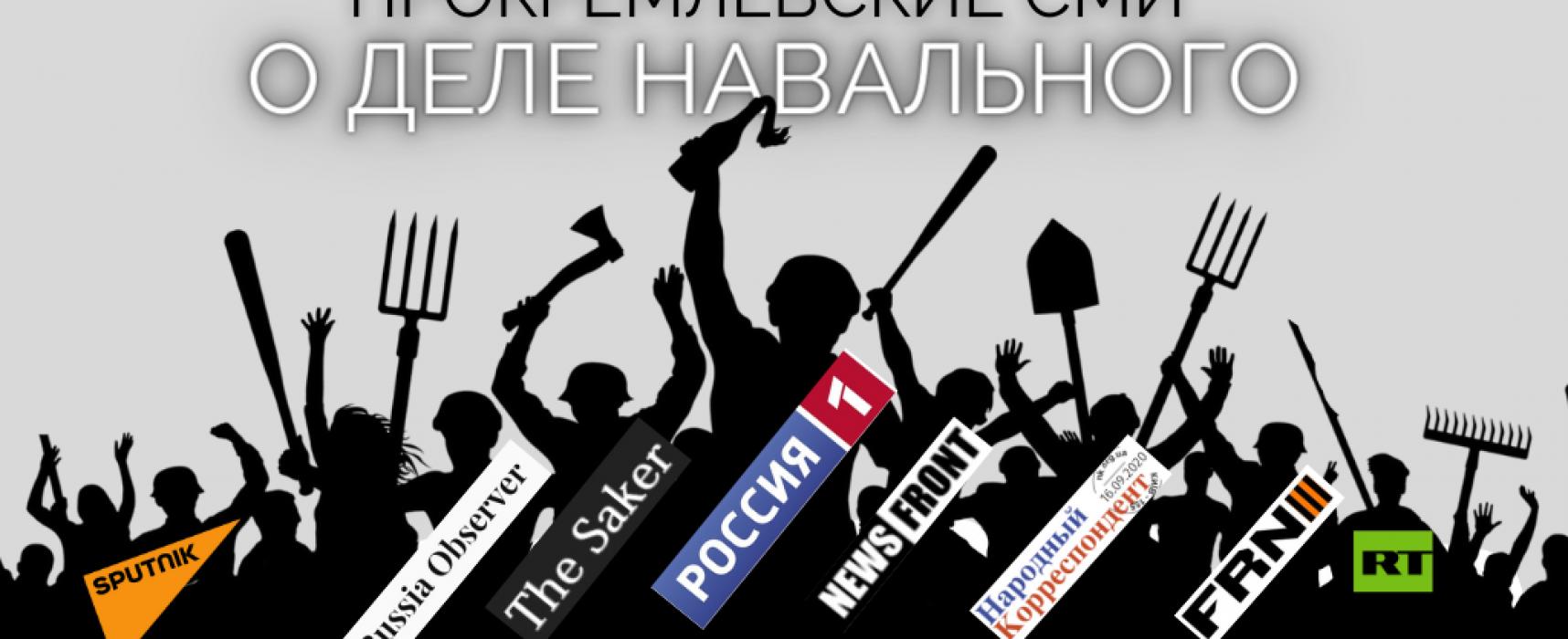 Пятьдесят способов убить Навального