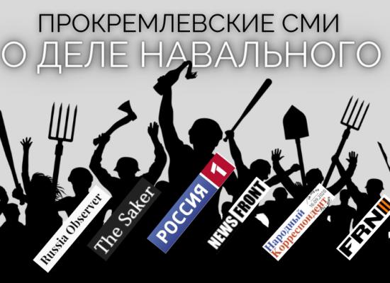 П'ятдесят способів убити Навального