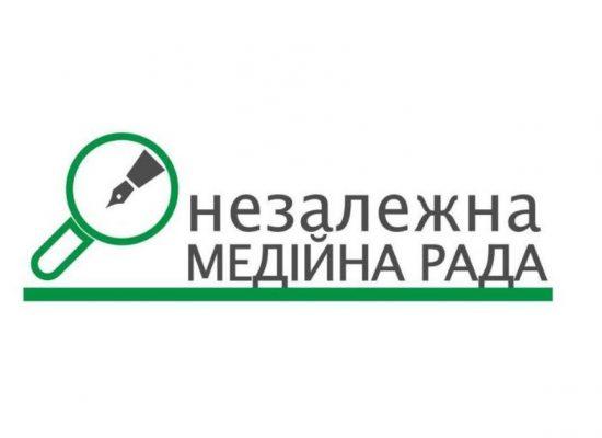 Маніпуляції та дискредитація проєкту StopFake у матеріалі «Заборони» – висновки Незалежної медійної ради