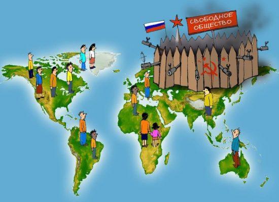 Игорь Яковенко: Бенефициары железного занавеса