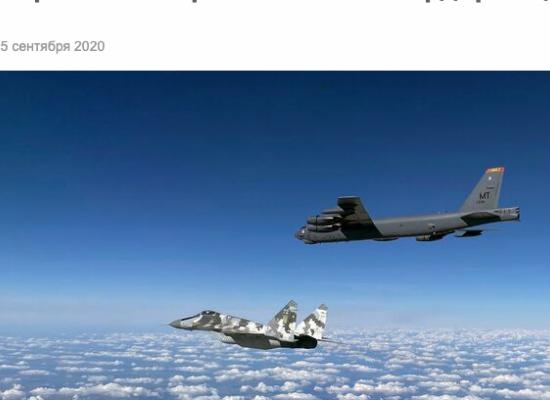Fake: Ukraina stanie się przyczółkiem dla amerykańskiego ataku nuklearnego na Rosję
