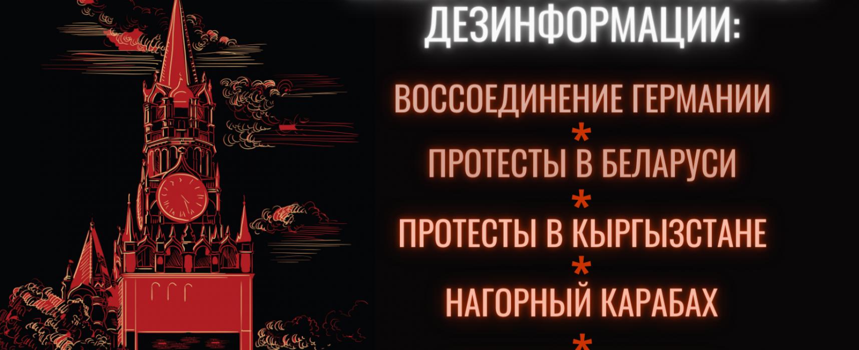Призраки кремлевского прошлого