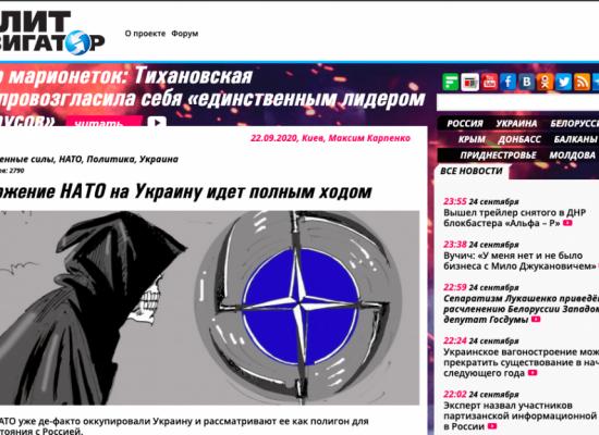 Fake: Wojska NATO na Ukrainie są nielegalnie – to jest okupacja
