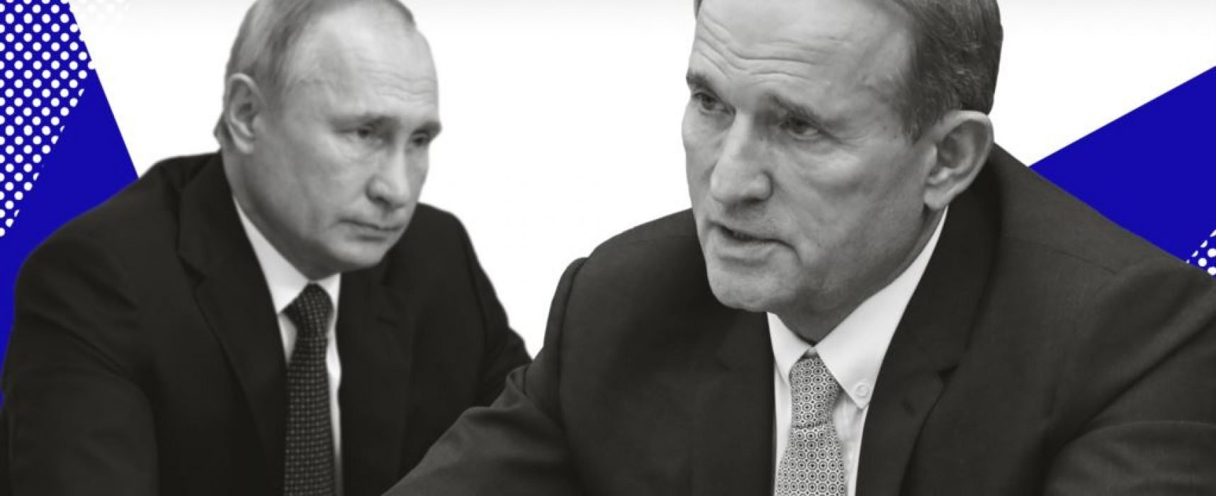 Виталий Портников: Медведчук и день рождения